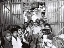 """ילדים במעברה [צילום: לע""""מ]"""