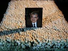 קברו של רפיק אל-חרירי בביירות [צילום: AP]