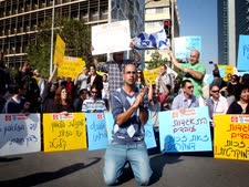 הפגנת עובדי פלאפון המבקשים להתאגד [צילום: פלאש 90]