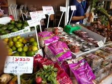 שוק איכרים בנמל תל אביב. איפה החקלאים? [צילום: אלי אלון]