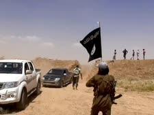 טרור איסלאמי [צילום: AP]