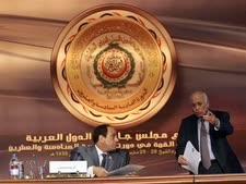 א-סיסי בוועידת הליגה הערבית [צילום: אל שורוק]