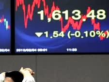 סערה בשווקים [צילום: AP]
