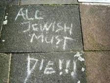 באירופה שנאה תהומית ליהודים [צילום: AP]