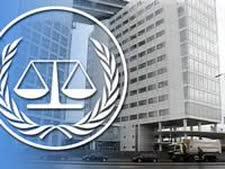 בניין בית הדין הפלילי הבינלאומי בהאג [צילום: AP]