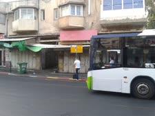 קו 5 בשוק העירוני של פתח תקוה