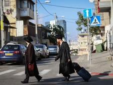 תכירו: עיר הקודש, תל אביב
