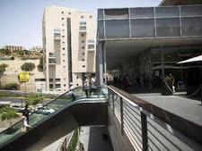 קניון רמות בירושלים [צילום: פלאש 90]