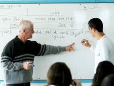 אני זוכר את המורה