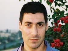 "ד""ר רונן יצחק"