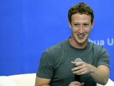 """מארק צוקרברג, מנכ""""ל ומייסד פייסבוק [צילום: AP]"""