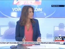 ערוץ i24news בטלוויזיות ישראל