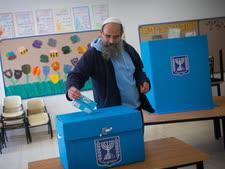 דמוקרטיה. שלטון הרוב בערבון מוגבל? [צילום: מרים אלסטר/פלאש 90]