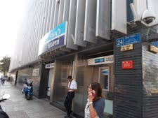 בנק לאומי. מסתמך על הסכמים