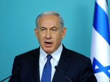 נתניהו. ישראל תעשה כל שדרוש להגנת אזרחיה [צילום: AP]