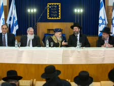 הרבנים הראשיים עם ראשי המשרד לשירותי דת [צילום ארכיון: פלאש 90]