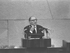 """בגין. גדול מנהיגי ישראל [צילום: משה מילנר/לע""""מ]"""