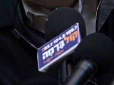 הרבנות הראשית: מותר להעלות נשים לשידור