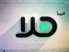 הערוץ הישראלי שהתעלם מיום הזיכרון