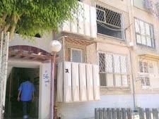 234 דירות מושכרות לגופים ציבוריים