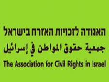 """בג""""ץ אישר תשדיר האגודה לזכויות האזרח"""