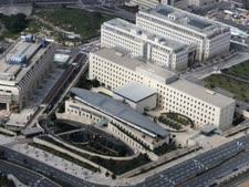 קרית הממשלה בירושלים [צילום: פלאש 90]