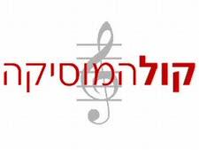 יוצרים וזמרים בתוכנית חדשה בקול המוזיקה