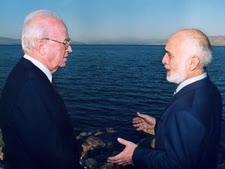 המלך הירדני חוסיין וראש הממשלה רבין [צילום: Esaias BAITEL, אימג'בנק/מראות אימג']