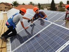 """אנרגיה סולארית [צילום: יח""""צ]"""