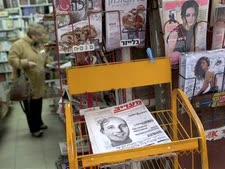 סקר TGI: קריאת עיתונים יומיים פחתה ב-4%