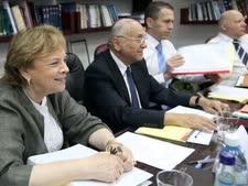 הוועדה לבחירת שופטים [צילום: פלאש 90]