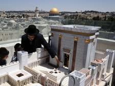 אדמת נכא בירושלים [צילום: פלאש 90]