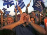 יוון לקראת הכרעה [צילום: AP /Emilio Morenatti]