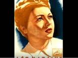 ליאו מרז'אן זמרת צרפתיה - אגדת מיוזיק הול