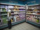 החלב הגולמי התייקר [צילום: יונתן זינדל, פלאש 90]