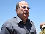 שר הביטחון: הפלשתינים מסיתים [צילום: עדן מולדבסקי, משרד הביטחון]