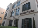 בנק ירושלים [צילום: איתמר לוין]