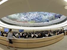 """מועצת זכויות האדם של האו""""ם   [צילום: AP]"""