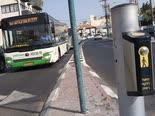 תחבורה ציבורית. ירידה ברמת השירות