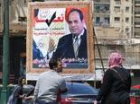 האם מצרים חוזרת