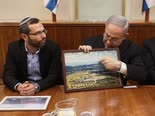 נתניהו וראש מועצת בנימין, ישראל גנץ [צילום: דוברות בנימין]