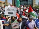 הפגנה בלבנון נגד עסקת המאה [צילום: בילאל חוסיין, AP]