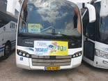 נסיעות בחינם [צילום: עיריית רמת גן]