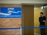 העובדים הועסקו במרכז הלוגיסטי של ועדת הבחירות [צילום: יונתן זינדל/פלאש 90]