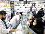 אין כסף לתרופות [צילום: איברהים נורוזי, AP]