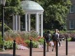 אוניברסיטת צפון קרוליינה [צילום: דניס לודלוב]