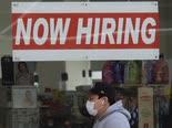 האם המשרות יחזרו [צילום: ג'ף צ'יו, AP]