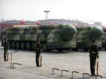 זה התחיל בנשק הגרעיני [צילום: מארק שיפלביין, AP]