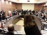 דיון הוועדה המסדרת [צילום: דוברות הכנסת]
