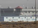 מחנה מעצר במחוז שינג'יאנג [צילום: AP]